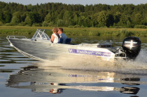 7 - Wyatboat-490 Pro