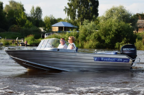 8 - Wyatboat-490 Pro