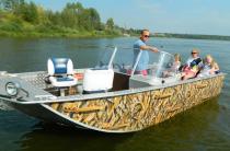 3 - Wyatboat-660