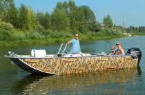 5 - Wyatboat-660