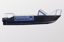 12 - Неман 550