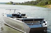 20 - Wyatboat-490 T Pro