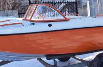 19 - Wyatboat-470 У