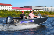 4 - Wyatboat-490 DCM