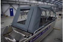 22 - Wyatboat-490 Pro